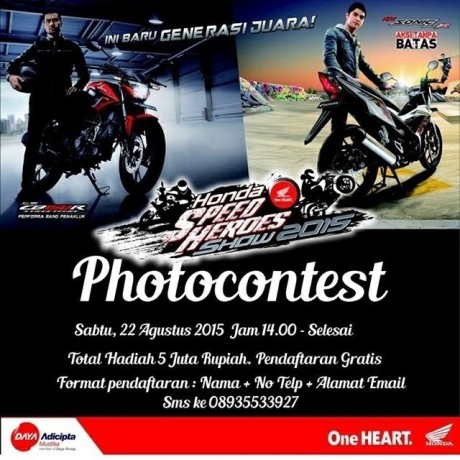 Honda Photocontest