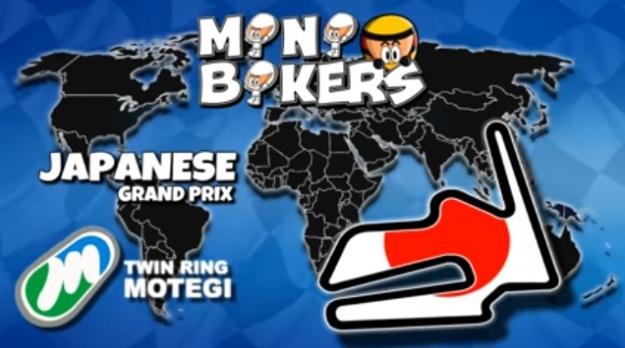 minibikers-jepang