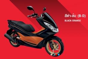 pcx-hitam-orange