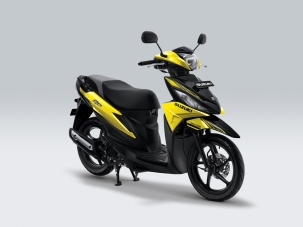 Suzuki Address Playful Auta Yellow