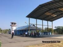 Lanud Gading Yogyakarta