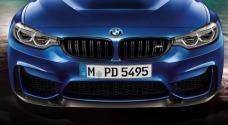 BMW M4 CS (2)