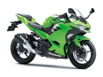 Kawasaki Ninja 250 2018 (4)