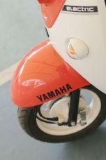 Sepeda Motor Listrik Yamaha (12)