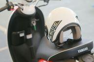 Sepeda Motor Listrik Yamaha (5)