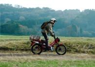 Honda Trekking CT 125
